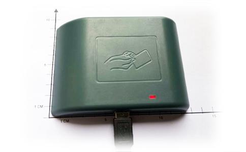 RFID超高频读写器UR5002