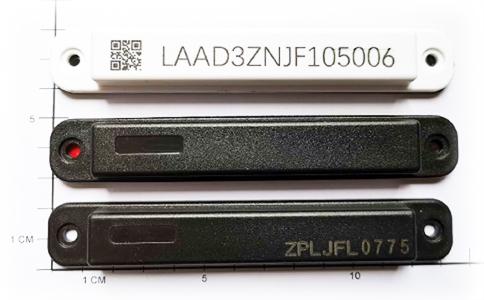 RFID超高频UHF远距离抗金属资产管理标签UT9135