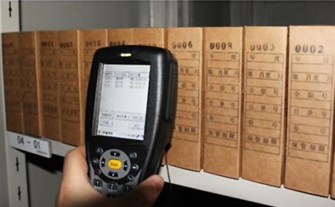上海浩斌技术的RFID智能档案柜