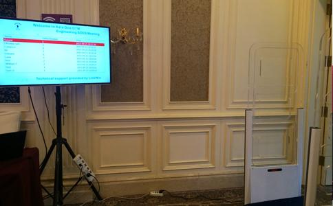 浩斌为宝洁集团会议提供RFID签到服务