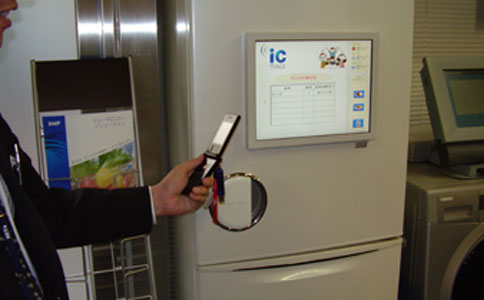 RFID射频识别冰箱.jpg