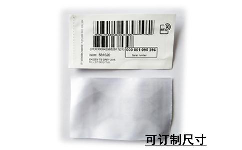 服装标签.png