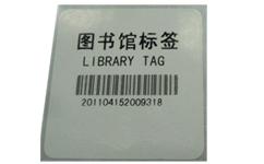高频图书标签9.jpg